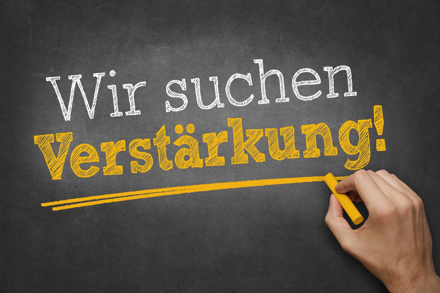 Der Schulverband an der Stecknitz sucht eine pädagogische Fachkraft